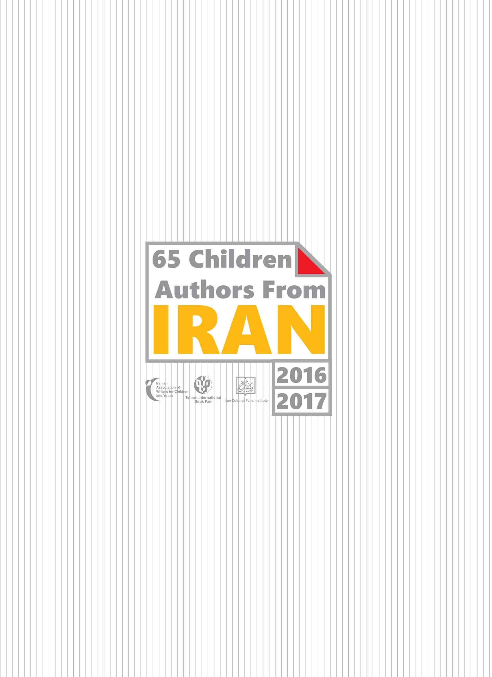Tehran international book fair home books from iran gumiabroncs Images