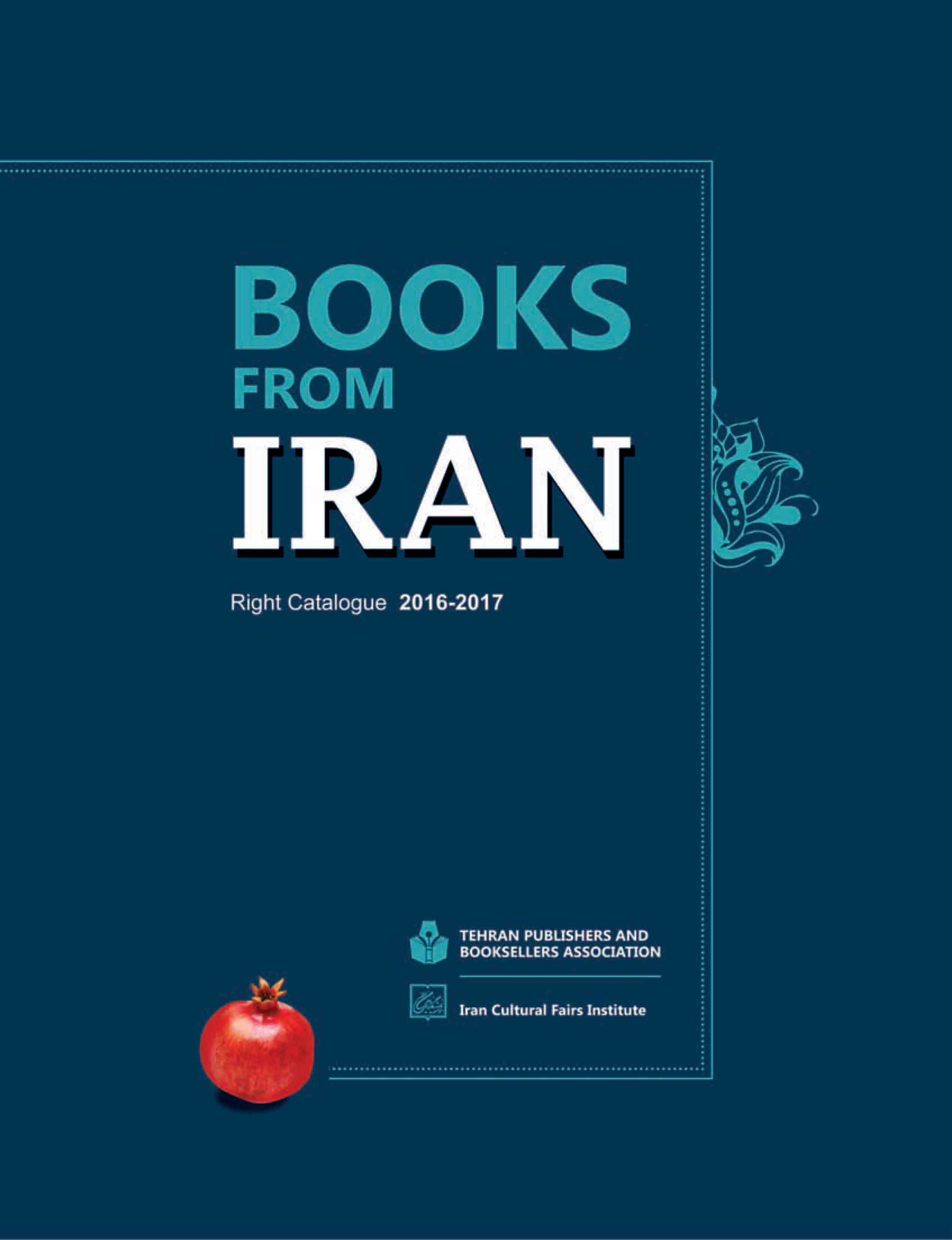 Tehran international book fair home books from iran gumiabroncs Image collections